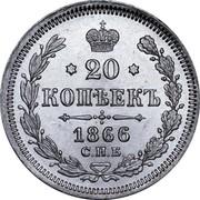 Russia 20 Kopeks Aleksandr II - FB (SPB) 1866 СПБ НФ Y# 22.2 * 20 * КОПѢЕКЪ *YEAR* C.П.Б. coin reverse