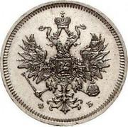 Russia 20 Kopeks Aleksandr II (SPB) 1859 СПБ ФБ Y# 22.1 Ф Б coin obverse
