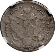 Russia 20 Kopeks Ekaterina II (СПБ) 1778 СПБ C# 63b 20 1778 coin reverse