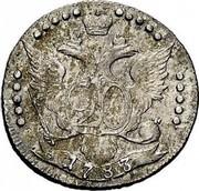 Russia 20 Kopeks Ekaterina II (СПБ) 1783 СПБ C# 63c 20 1784 coin reverse
