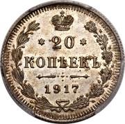 Russia 20 Kopeks Nikolai II 1917 СПБ ВС Y# 22a.2 * 20 * КОПѢЕКЪ *YEAR* coin reverse