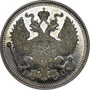 Russia 20 Kopeks SPB 1913 СПБ ВС Y# 22a.1 В С coin obverse