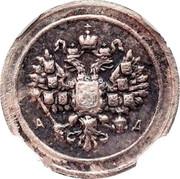Russia 24 Dolya 1901 KM# 1 Gold Mine Ingots coin obverse
