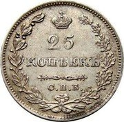 Russia 25 Kopeks 1827 СПБ НГ C# 159 EMPIRE STANDARD COINAGE coin obverse
