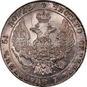Russia 25 Kopeks 1833 СПБ НГ C# 166.1 EMPIRE STANDARD COINAGE coin reverse
