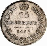 Russia 25 Kopeks 1857 MW C# 166.2 EMPIRE STANDARD COINAGE coin obverse