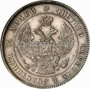 Russia 25 Kopeks 1857 MW C# 166.2 EMPIRE STANDARD COINAGE coin reverse