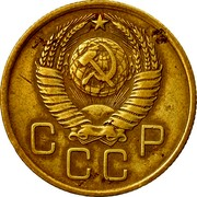 Russia 3 Kopeks 15 ribbons 1957 Y# 121 СССР coin obverse