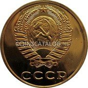 Russia 3 Kopeks 15 ribbons 1976 Y# 128a СССР coin obverse