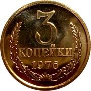 Russia 3 Kopeks 15 ribbons 1976 Y# 128a 3 КОПЕЙКИ coin reverse
