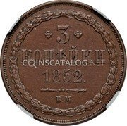 Russia 3 Kopeks 1852 ВМ C# 151.3 EMPIRE STANDARD COINAGE coin obverse
