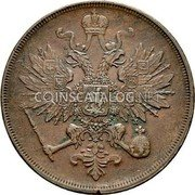 Russia 3 Kopeks 1863 ВМ Y# 5a.2 EMPIRE STANDARD COINAGE coin reverse