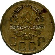 Russia 3 Kopeks 1936 Y# 100 USSR Standard Coinage СССР coin obverse