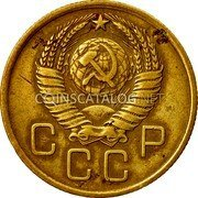 Russia 3 Kopeks 1957 Y# 121 USSR Standard Coinage CCCP coin obverse