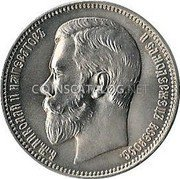 Russia 37 Roubles 50 Kopeks (1991)1902 Restrike. P Y# B65a Empire Standard Coinage coin obverse