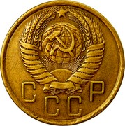 Russia 5 Kopeks 16 ribbons 1955 Y# 115 СССР coin obverse