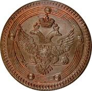 Russia 5 Kopeks Aleksandr I (ЕМ) 1802 ЕМ C# 115.1 - coin obverse