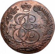 Russia 5 Kopeks Ekaterina II (KM) 1786 КМ C# 59.5 17 85 І Е II coin obverse