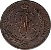 Russia 5 Kopeks Ekaterina II (СПМ) 1788 СПМ C# 59.7 І Е II coin obverse