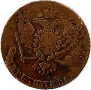 Russia 5 Kopeks Elizaveta (No mintmark) 1759 C# 9.2 ПЯТЬ КОППЕКЬ coin reverse
