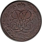 Russia 5 Kopeks Elizaveta No mintmark 1761/0 C# 9.1 coin obverse