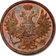 Russia 5 Kopeks EM 1850 ЕМ C# 152.1 - coin obverse