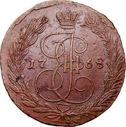 Russia 5 Kopeks Mintmark ЕМ 1768 EM C# 59.3 coin obverse