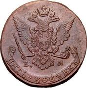 Russia 5 Kopeks Mintmark ЕМ 1768 EM C# 59.3 ЕМ ПЯТЬ КОРѢЕКЪ coin reverse