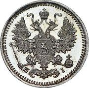 Russia 5 Kopeks SPB 1869 СПБ НІ Y# 19a.1 Э Б coin obverse