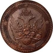 Russia 5 Kopeks Suzun Mint (Alexander I) 1802 КМ C# 115.2 К М coin obverse