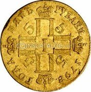 Russia 5 Roubles 1798 ФЦ C# 104.1 EMPIRE STANDARD COINAGE coin obverse