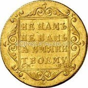 Russia 5 Roubles 1798 ФЦ C# 104.1 EMPIRE STANDARD COINAGE coin reverse