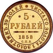 Russia 5 Roubles Aleksandr II 1858 СПБ Y# A26 ЧИСТАГО ЗОЛОТА 1 ЗОЛОТНИКЪ 39 ДОЛЕЙ * * 5 * РУБЛЕЙ *YEAR* С. П. Б. coin reverse