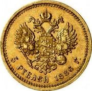 Russia 5 Roubles Aleksandr III 1886 СПБ АГ Y# 42 5 РУБЛЕЙ 1888 Г. coin reverse