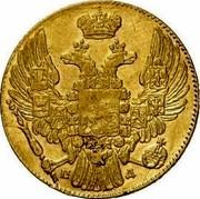 Russia 5 Roubles Nikolai I 1832 СПБ ПД C# 175.1 А Ч coin obverse