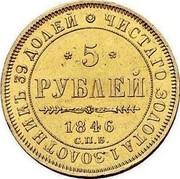 Russia 5 Roubles Nikolai I 1846 СПБ АГ Mintage included in C#175.1 C# 175.3 ЧИСТАГО ЗОЛОТА 1 ЗОЛОТНИКЪ 39 ДОЛЕЙ * * 5 * РУБЛЕЙ *YEAR* С.П.Б. coin reverse