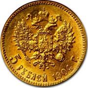 Russia 5 Roubles Nikolai II 1904 СПБ АР Y# 62 5 РУБЛЕЙ *YEAR* Г. coin reverse