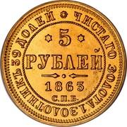 Russia 5 Roubles SPB 1863 СПБ МИ Y# B26 ЧИСТАГО ЗОЛОТА 1 ЗОЛОТНИКЪ 39 ДОЛЕЙ * * 5 * РУБЛЕЙ *YEAR* С. П. Б. coin reverse