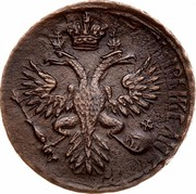 Russia Denga 1730 KM# 188 Empire Standard Coinage coin obverse