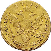 Russia Ducat 1739 KM# 201 Empire Trade Coinage ІСАМОДЕРЖИЦА∙ВСЕРОСИСКАЯ coin reverse