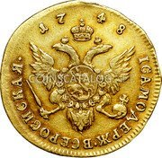 Russia Ducat 1748 C# 30.1 EMPIRE TRADE COINAGE coin reverse