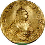 Russia Ducat 1749 C# 31.2 Empire Trade Coinage Б М ЕЛИСАВЕТЬ І ІМП І САМОД : ВСЕРОС coin obverse