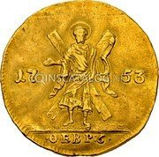 Russia Ducat 1753 ФЕВР 5 (FEBR. 5) C# 31.1 Empire Trade Coinage ѲЕВР:Ь coin reverse
