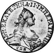 Russia Ducat 1766 СПБ C# 80a EMPIRE TRADE COINAGE coin obverse