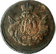 Russia Kopek 1756 C# 3.1 Empire Standard Coinage EP coin obverse