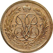 Russia Kopek Elizaveta 1757 Novodel. Bit# H485 C# 6.1 coin obverse