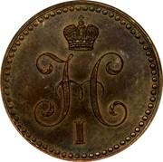 Russia Kopek Nikolai I (EM) 1840 ЕМ C# 144.1 Н I coin obverse