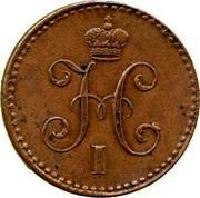 Russia Kopek Nikolai I (SNM) 1840 СПМ C# 144.3 Н I coin obverse