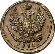 Russia Kopek NM (EM) 1811 ЕМ НМ C# 117.3 Н М *YEAR* coin obverse