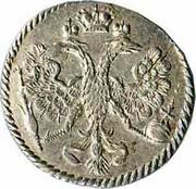 Russia Kopek Pyotr I 1713 KM# 144 - coin obverse